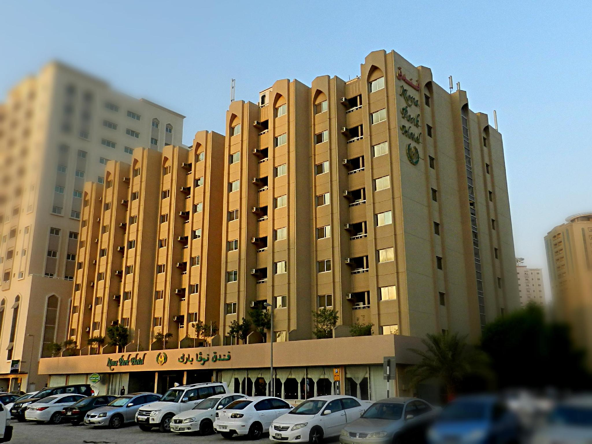 Nova Park Hotel - Hotels and Accommodation in United Arab Emirates, Middle East