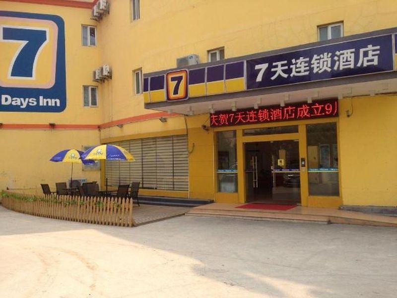 7 Days Inn Shanghai Xujiahui Sixth Peoples Hospital Branch