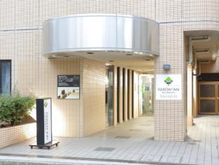 hotel Flexstay Inn Sakuragicho