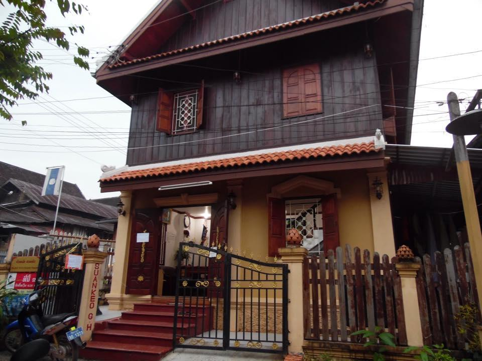 Suan Keo Guesthouse