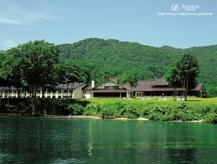 hotel Towada Prince Hotel
