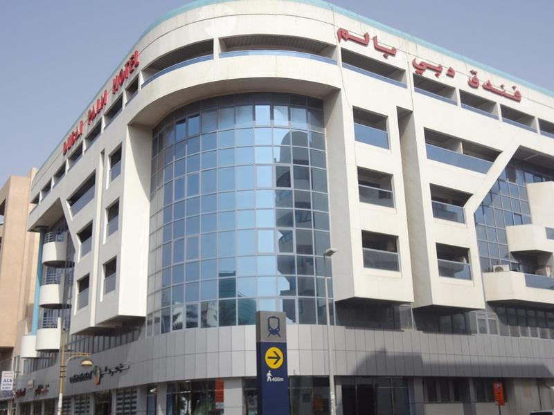 Dubai Palm Hotel - Hotels and Accommodation in United Arab Emirates, Middle East