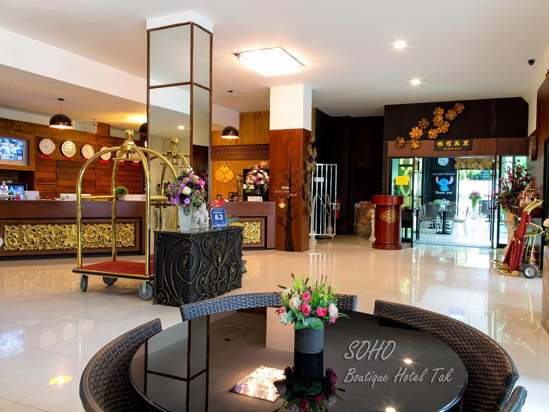 Soho Boutique Hotel - Tak