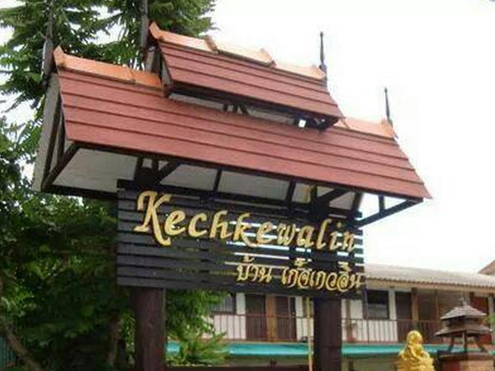Kech Kewalin House - Hotell och Boende i Thailand i Asien