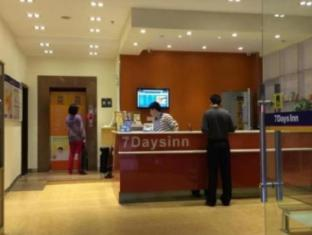 7 Days Inn Guangzhou - Jingxi Nanfang Hospital Station Branch