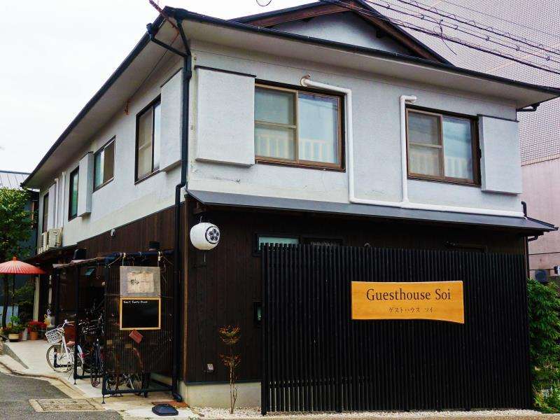 Guesthouse Soi - Kyoto