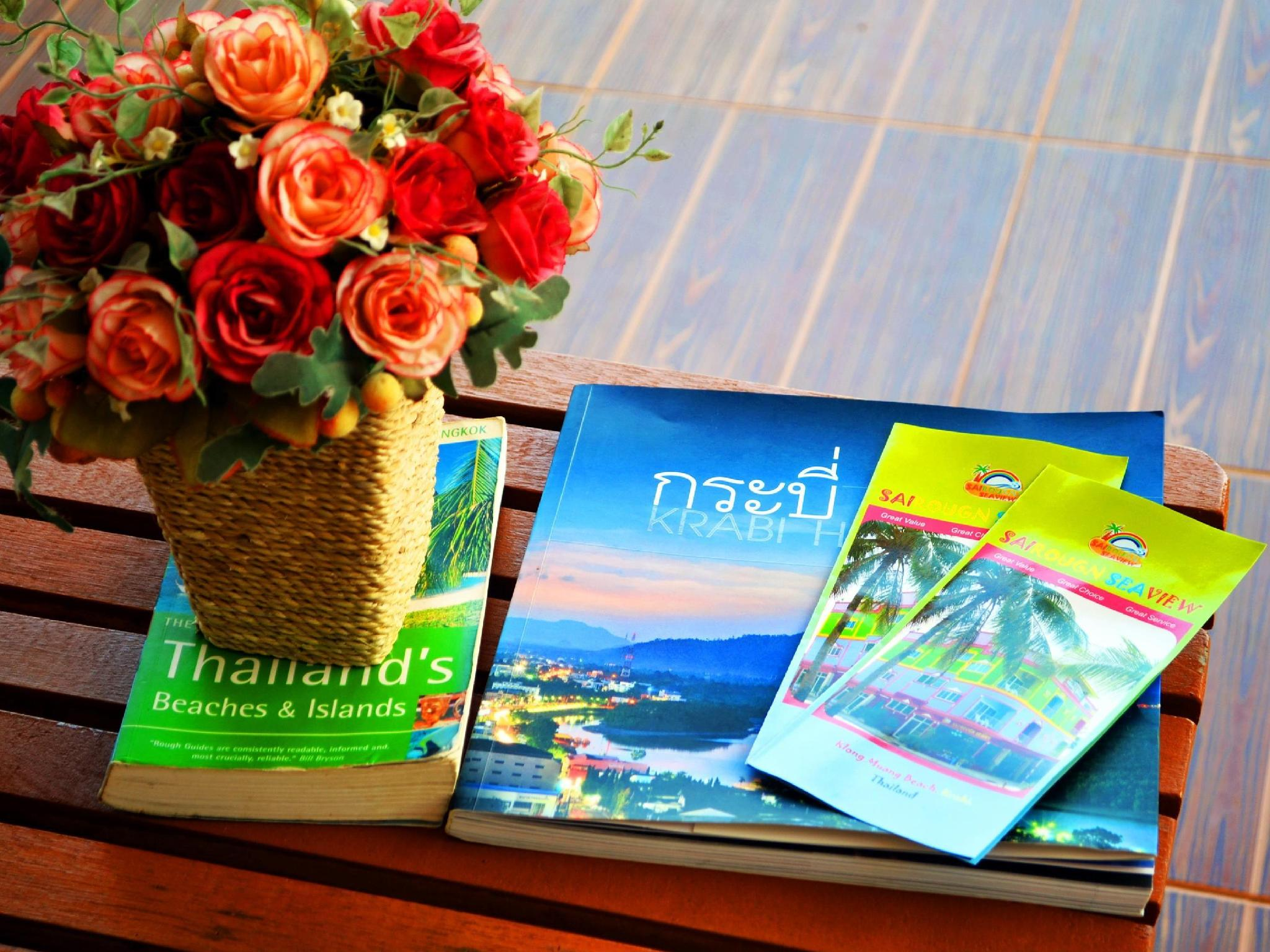 Sairougn Seaview Hotel - Hotels and Accommodation in Thailand, Asia