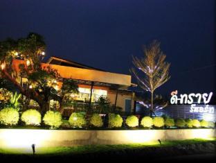 d-sine resort