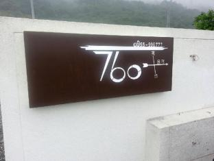 760 Stay Guest House