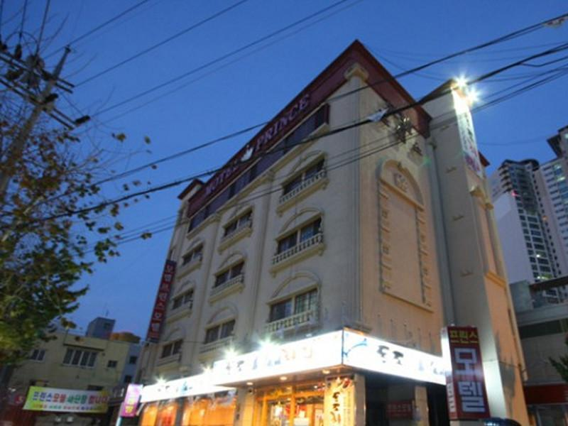 Prince Motel - Hotels and Accommodation in South Korea, Asia