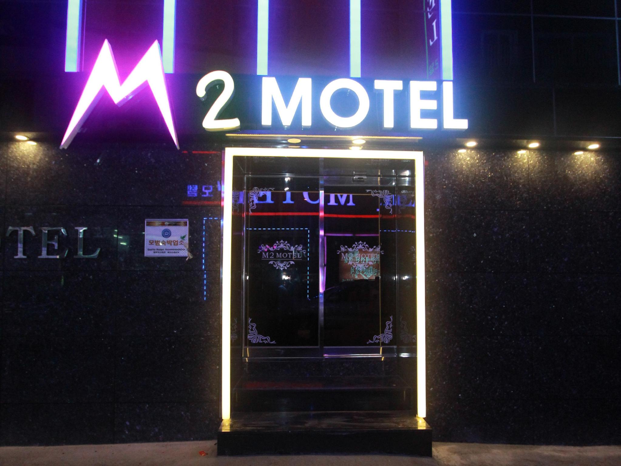 M2 Motel - Hotels and Accommodation in South Korea, Asia