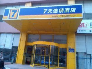 7 DAYS INN DEVELOPMENT AREA JINGGANGSHAN ROAD