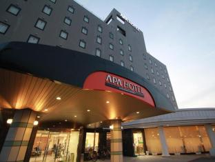 hotel APA Hotel Kagoshima-Kokubu