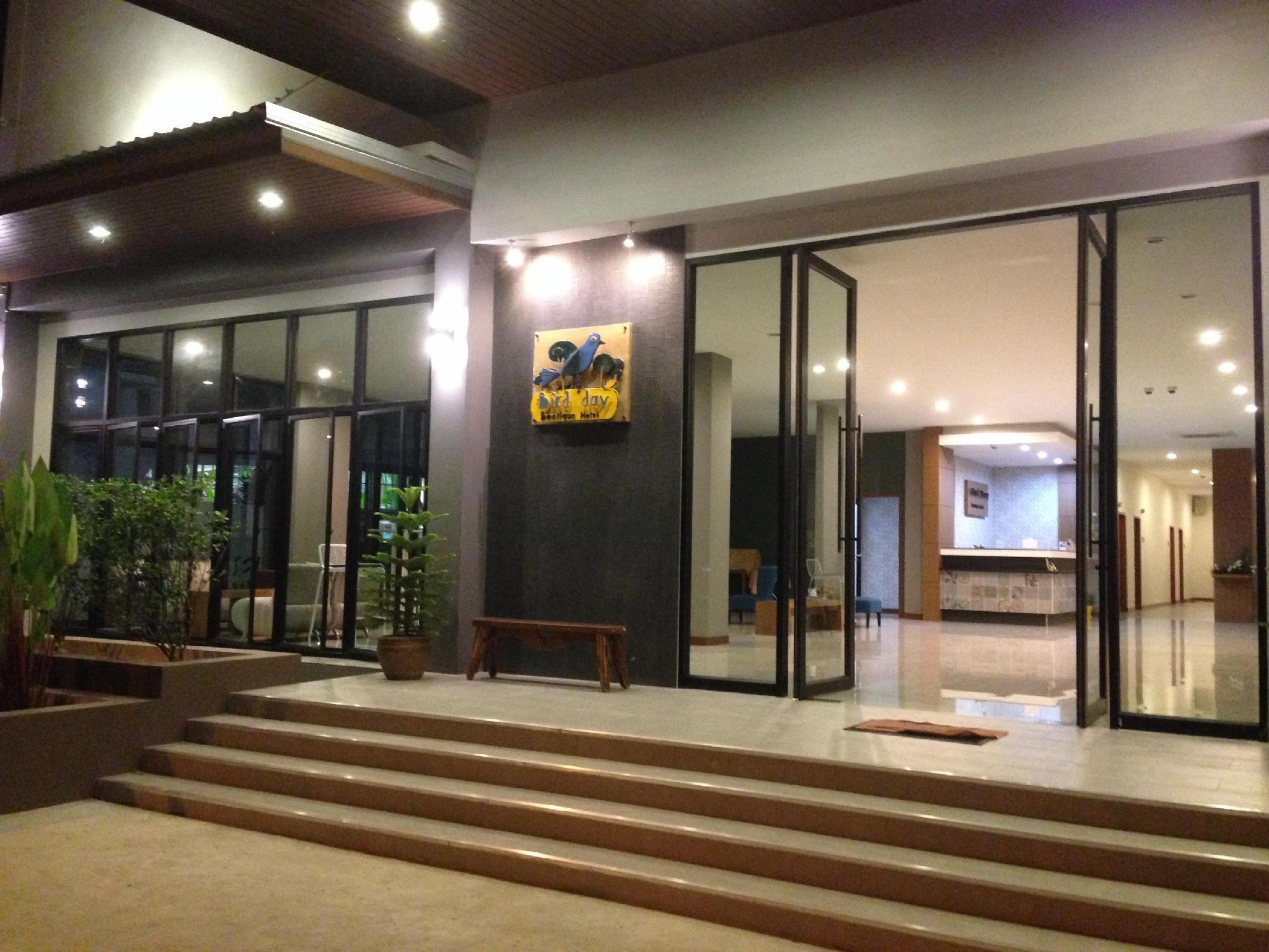 Bird Day Boutique Hotel - Mukdahan