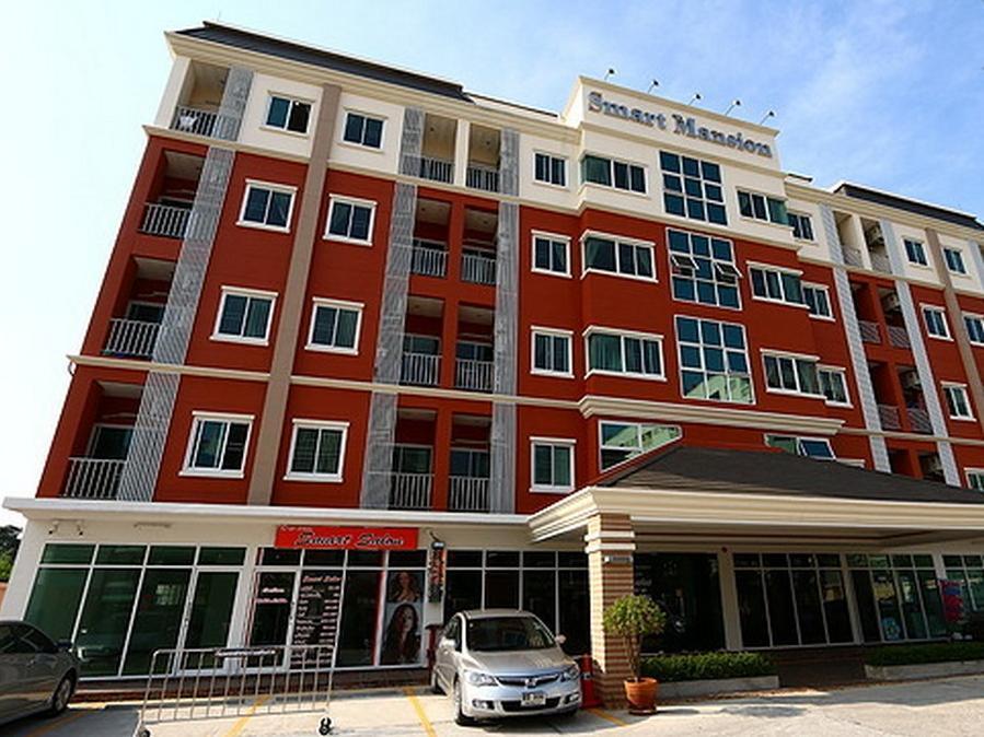 Smart Mansion - Bangkok