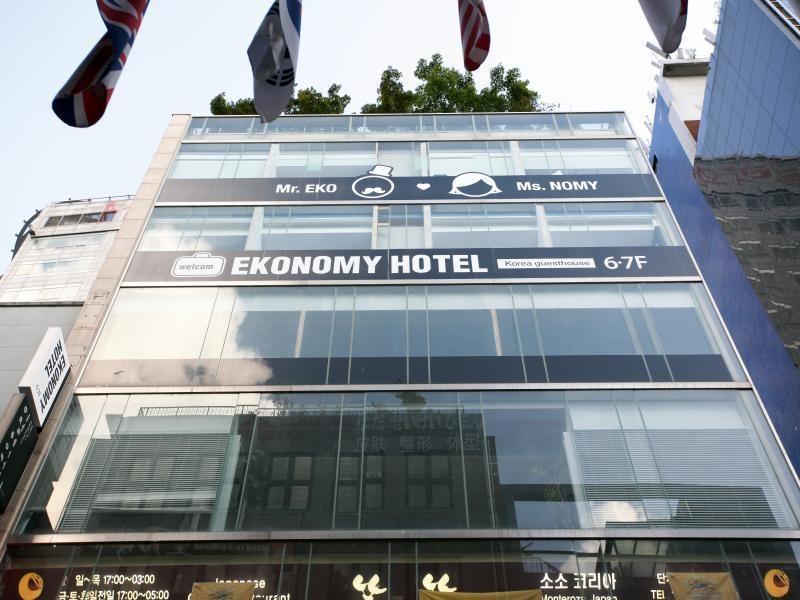 Ekonomy Hotel Myeongdong Premier - Hotels and Accommodation in South Korea, Asia