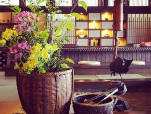 hotel Keishokan Sazanamitei Guest House