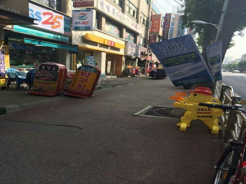 I Biz Hostel - Hotels and Accommodation in South Korea, Asia