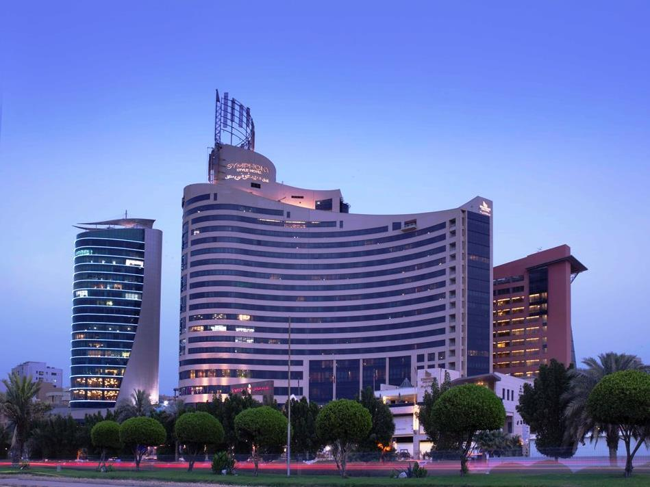 Symphony Style Kuwait, A Radisson Collection Hotel - Hotels and Accommodation in Kuwait, Middle East