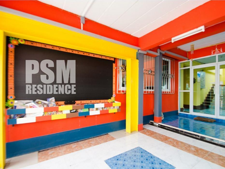 PSM Apartment - Hotels and Accommodation in Thailand, Asia