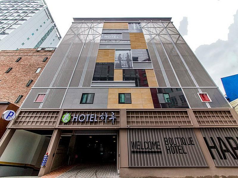 Haru Hotel - Hotels and Accommodation in South Korea, Asia