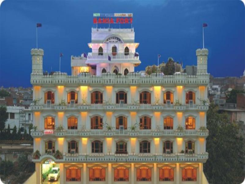Hotel Bahia Fort - Bhatinda