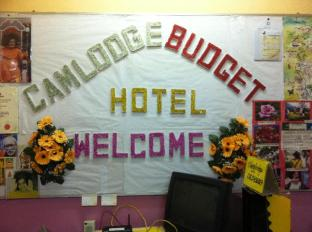 Camlodge Budget Hotel - 2 star located at Cameron Highlands