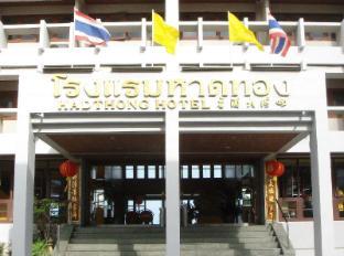 hadthong hotel