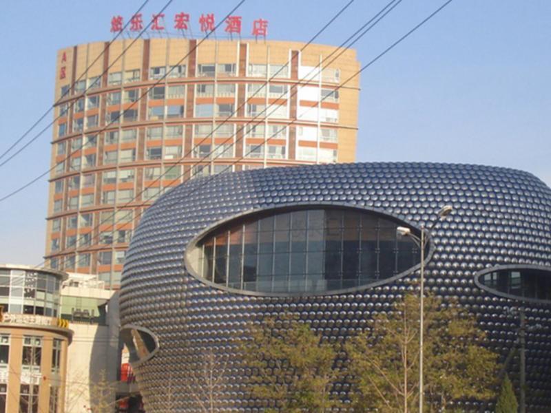 Beijing Hong Yue Hotel - Beijing