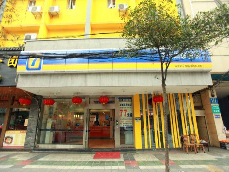 7 Days Inn - Chengdu Zhengfu Street Wenshufang Branch - Chengdu