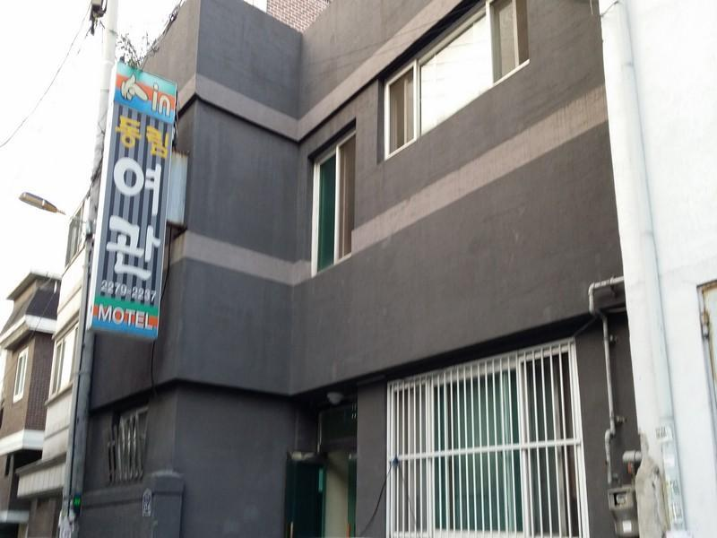 Dongrim Inn - Hotels and Accommodation in South Korea, Asia