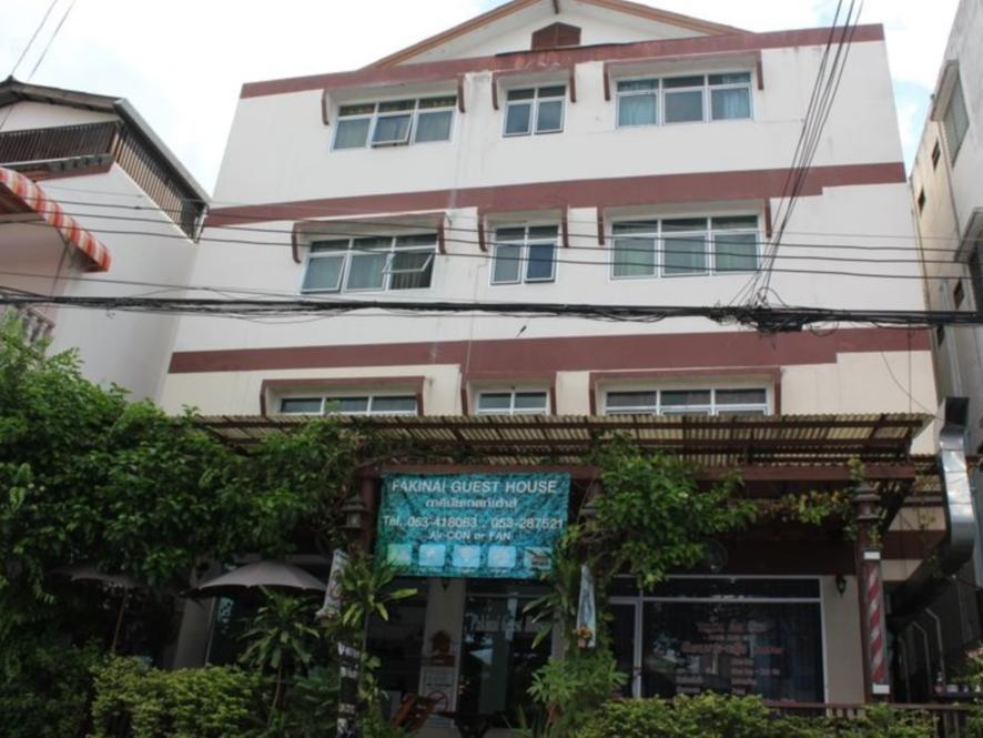 Pakinai Guest House - Chiang Mai