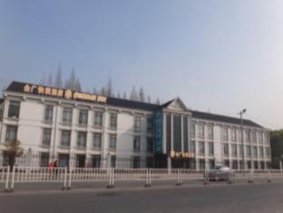 GOLDMET INN LIANGXI ROAD