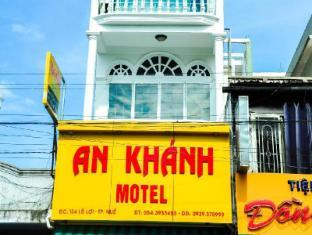An Khanh Motel