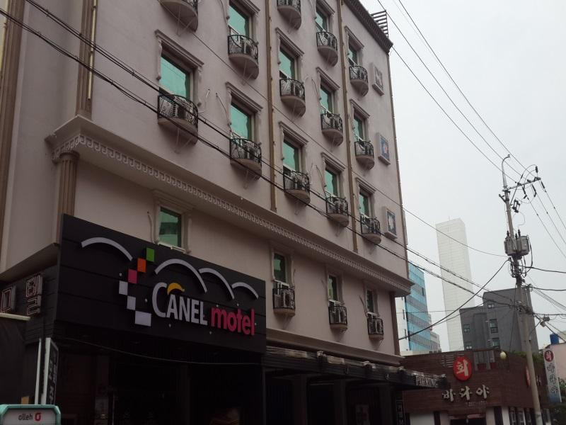 Daegu Canel Motel - Hotels and Accommodation in South Korea, Asia