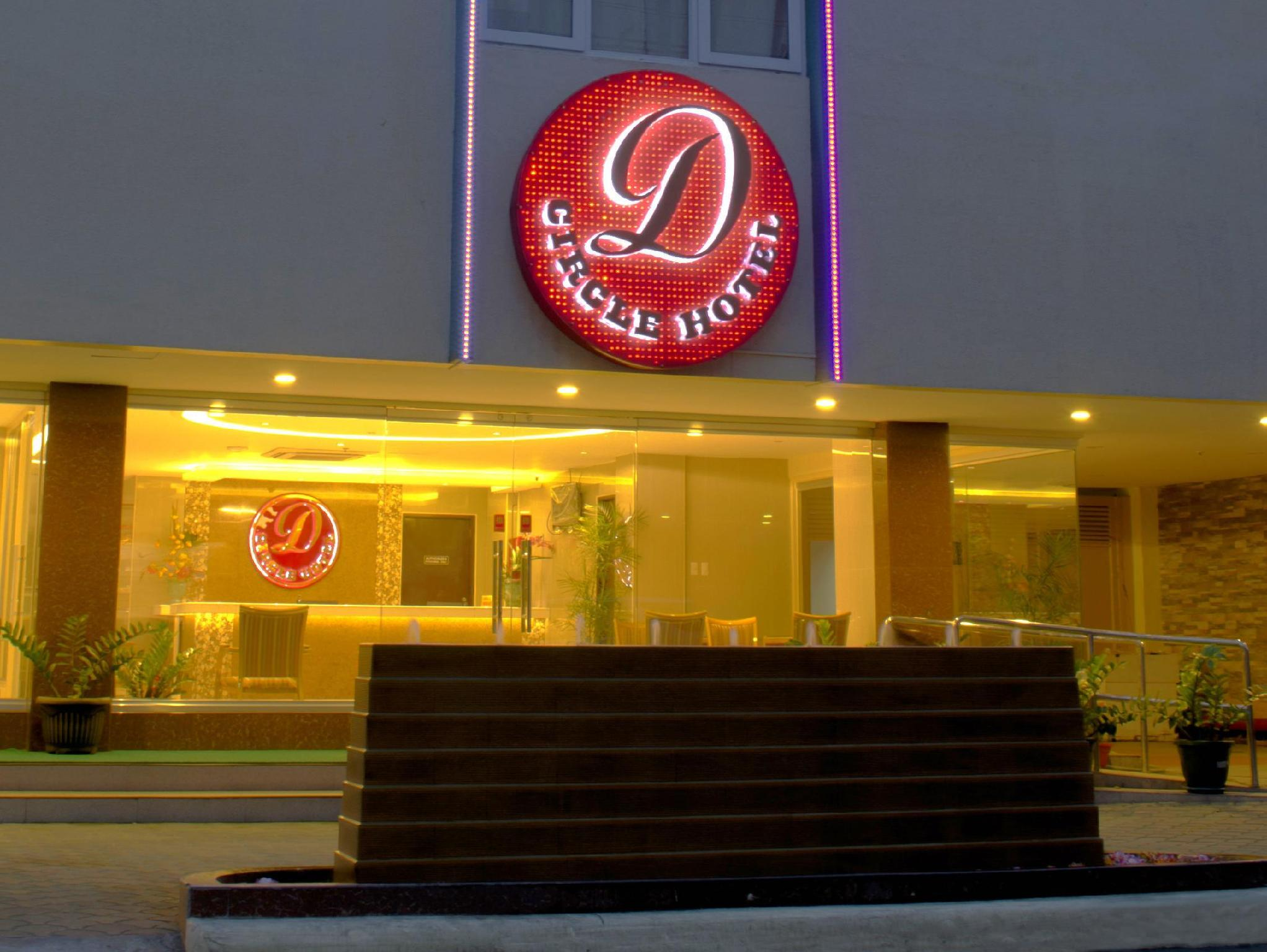 D Circle Hotel - Hotels and Accommodation in Philippines, Asia