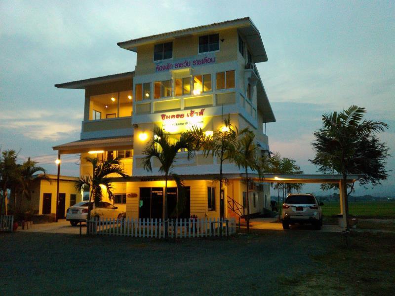 Him Doi House at Doisaket - Hotell och Boende i Thailand i Asien