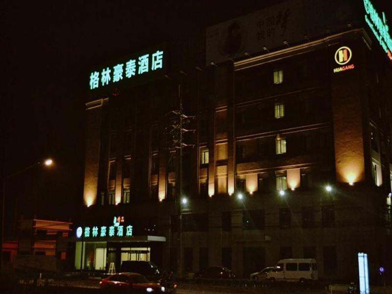 Greentree Inn Shanghai Jiuxin Road Xinzhuan Road Business Hotel