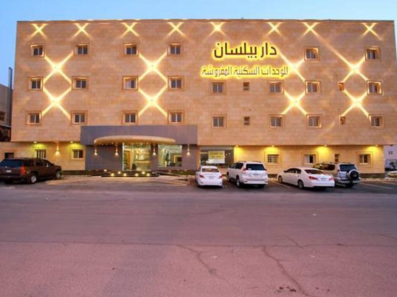 Dar Bailsan 2 Apartment - Hotels and Accommodation in Saudi Arabia, Middle East