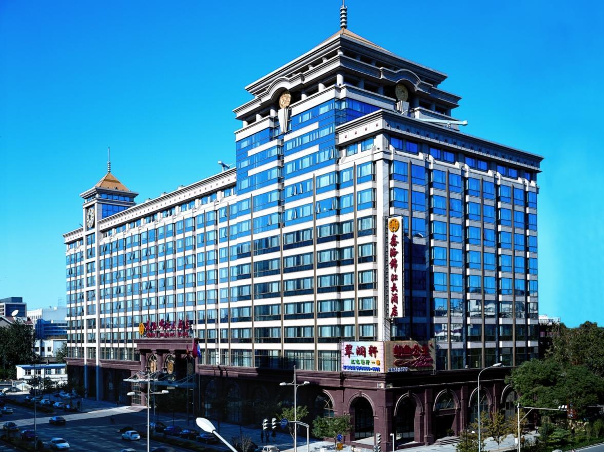 Xinhai Jinjiang Hotel - Beijing