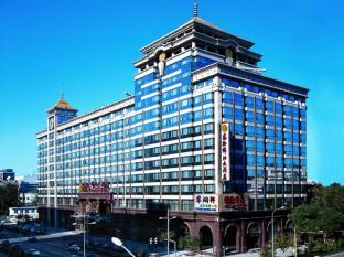 シンハイ ジンジャン ホテル
