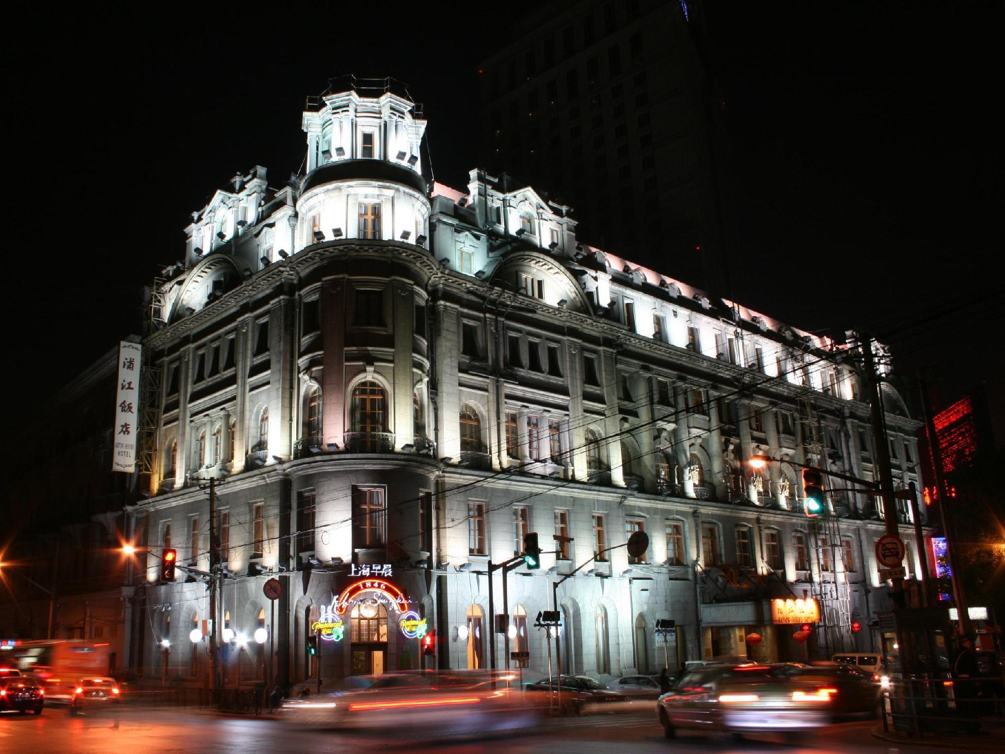 Ane Courtyard Hotel Yibin Branch Hotels In Shanghai China Book Hotels And Cheap Accommodation