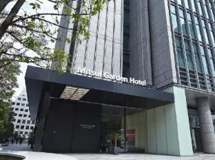 hotel Mitsui Garden Hotel Ginza Premier