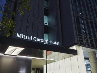 Mitsui Garden Hotel Ginza Premier Tokyo - Exterior
