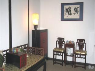 Ping Jiang Lodge Hotel - Room type photo