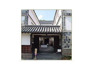 Nikko Hotel Okayama - Entrance