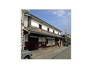 Nikko Hotel Okayama - Exterior