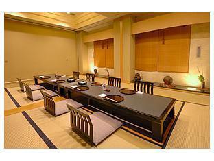 Nikko Hotel Okayama - Meeting Room