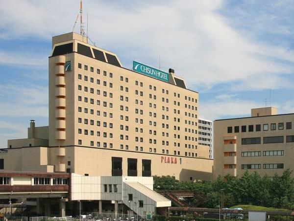 Chisun Hotel & Conference Center Niigata Niigata