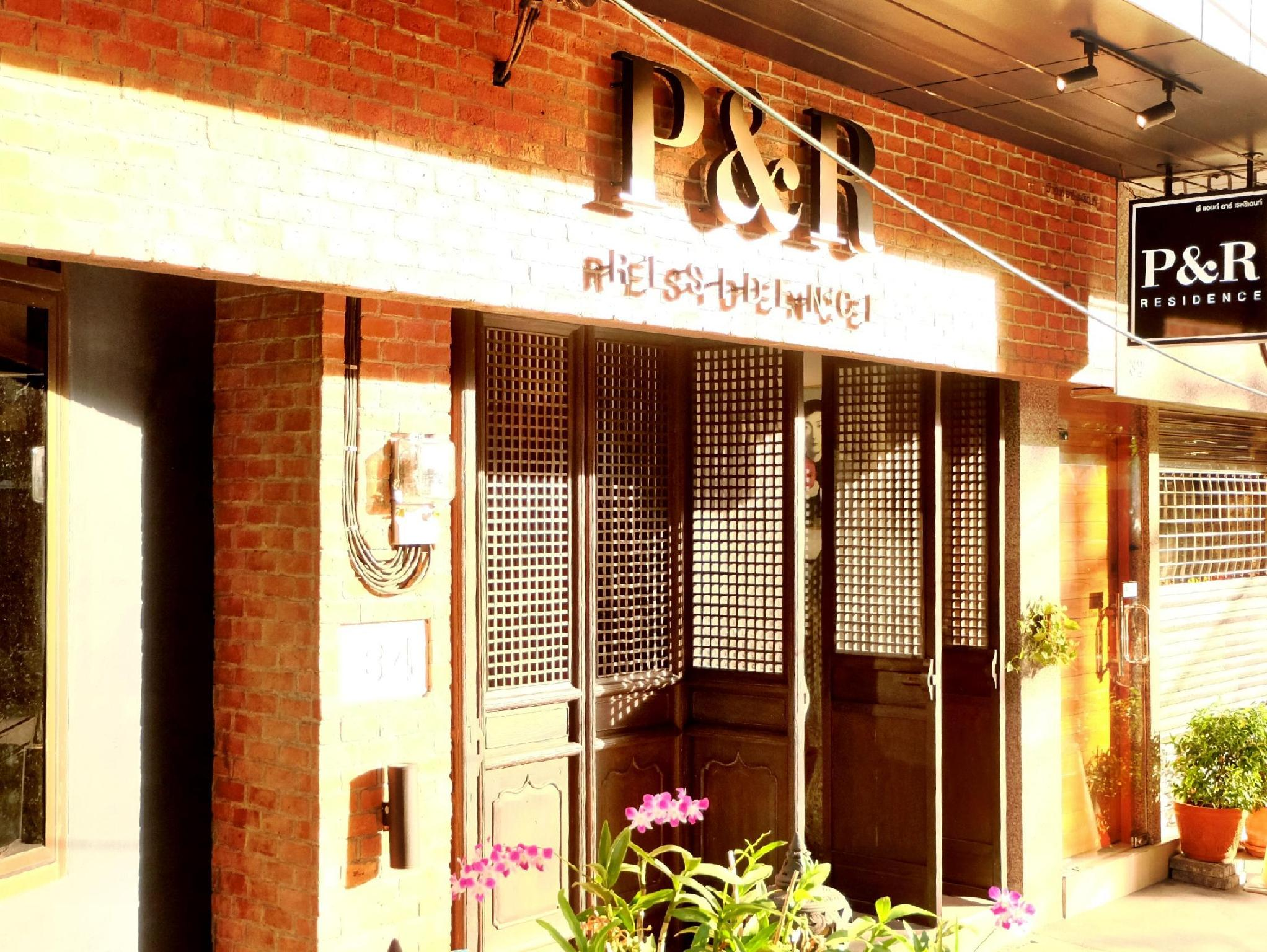 P & R Residence Hotel - Hotels and Accommodation in Thailand, Asia